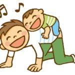 子供の機嫌を直すとっておきの秘密の方法を大公開!最後は笑顔で!