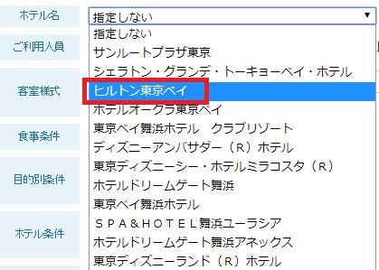 JR東海ツアーズ③