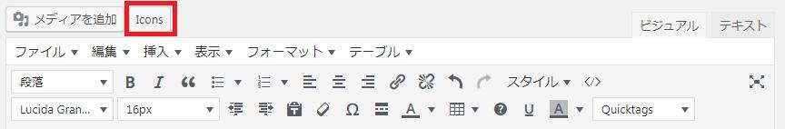 iconボタン