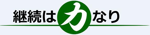 ロゴ完成イメージ