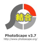 デジカメ等で撮った画像を結合するならPhotoScapeが超おすすめ!