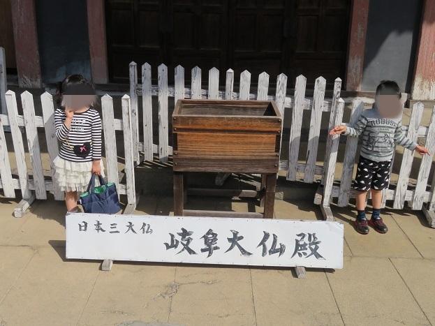 日本三大仏