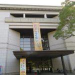 岐阜市歴史博物館のアクセス、開館時間、入館料、見所を写真で紹介!