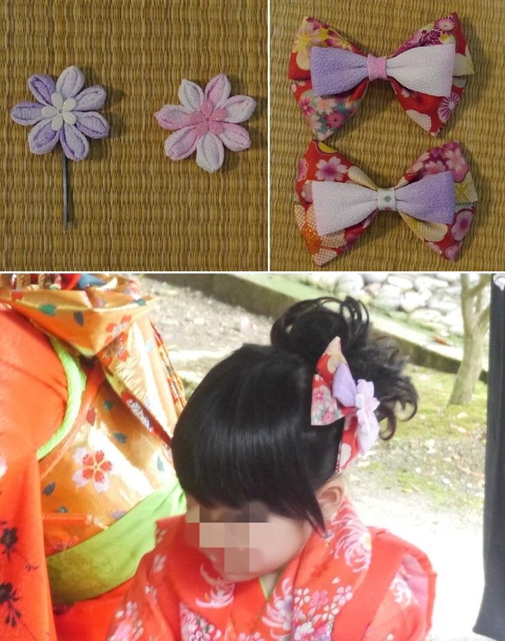 髪飾り(キモノ用)