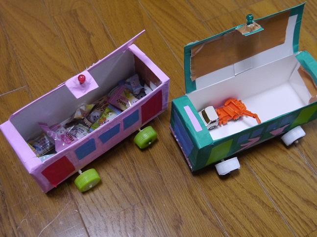 お菓子&おもちゃBOX