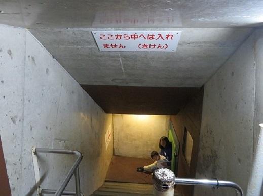 トンネル滑り台出口