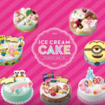 サーティワンのアイスケーキの値段、予約方法、当日買える?賞味期限は?