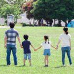 家庭の日 岐阜市では科学館、うかいミュージアムなど6施設が無料に!