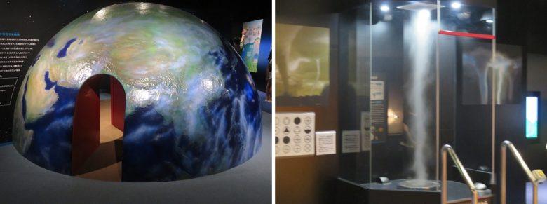 地球と竜巻