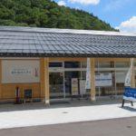 あゆパークは岐阜県郡上市の新観光名所!子供の体験レビュー【写真付】
