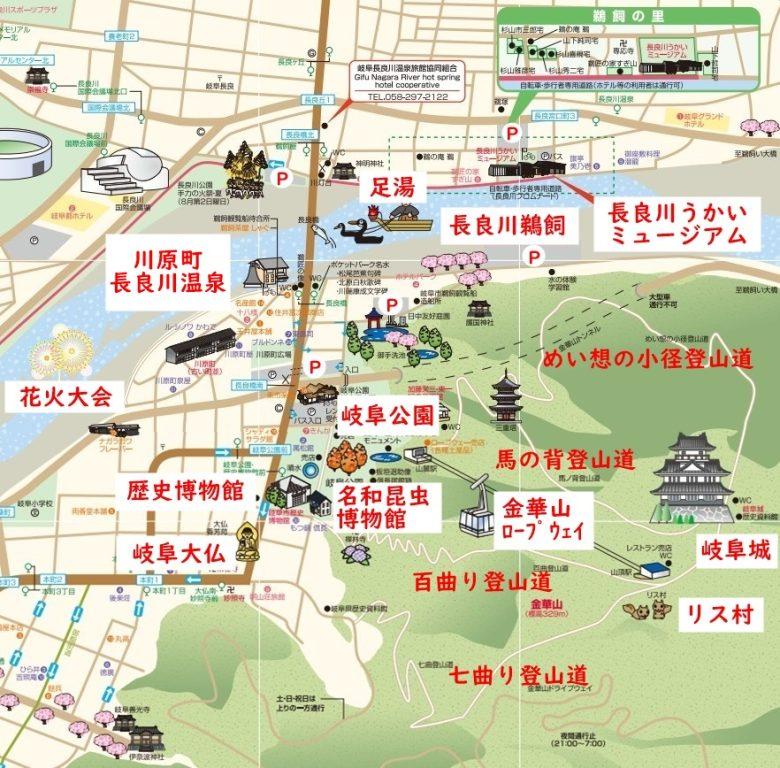 岐阜公園周辺案内図
