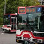 岐阜城・岐阜公園へバスでアクセス。バス停の場所、時刻、本数等を詳しく解説