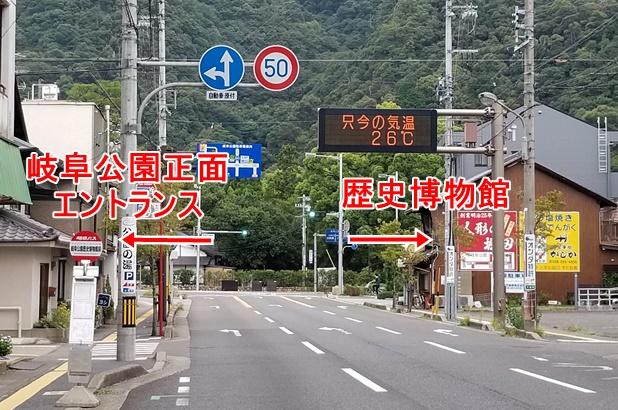 下車から岐阜公園まで