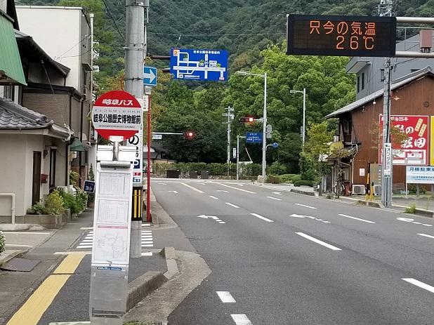 岐阜公園歴史博物館前(行き)