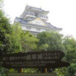 岐阜城へのアクセスはロープウェイ派?登山派?どっちも詳しく解説。
