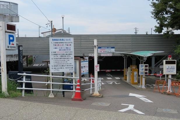 堤外第一駐車場