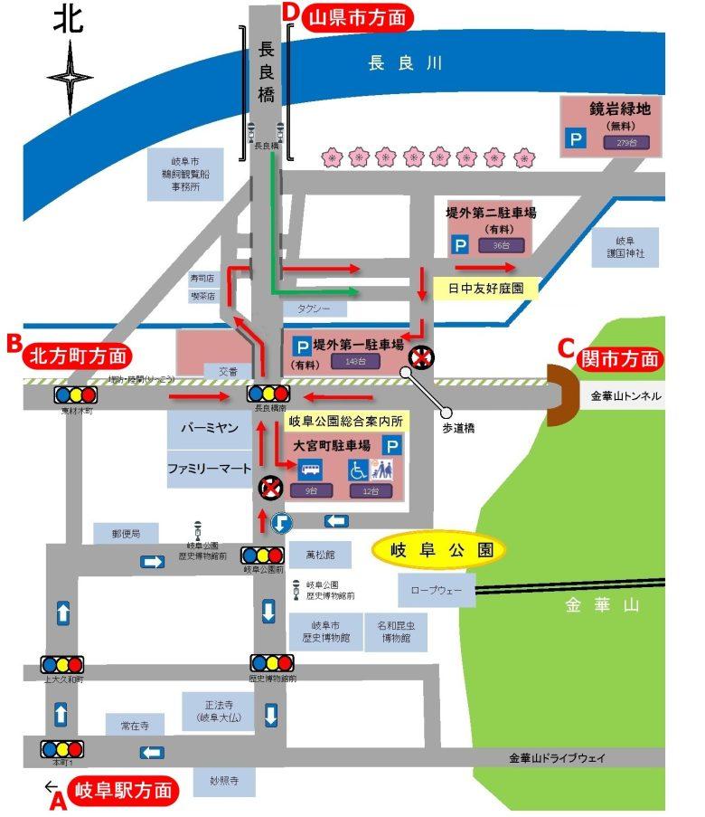 岐阜公園駐車場地図