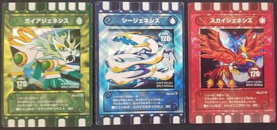 ぐるり森カード120