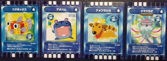 青カード10の1