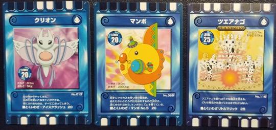 青カード20の1