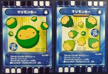 青カード20の2