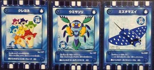 青カード30