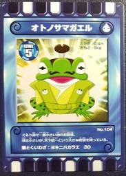 青カード5