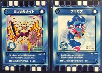 青カード50