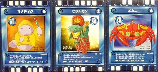 青カード60