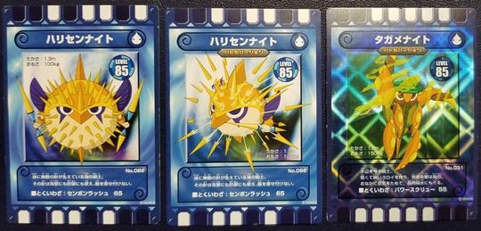 青カード80