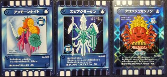 青カード90の2