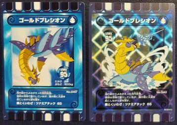 青カード90の1