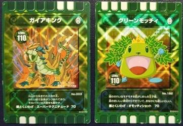 ぐるり森カード110