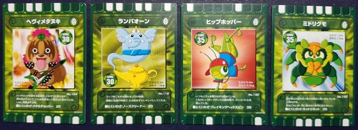 緑カード30