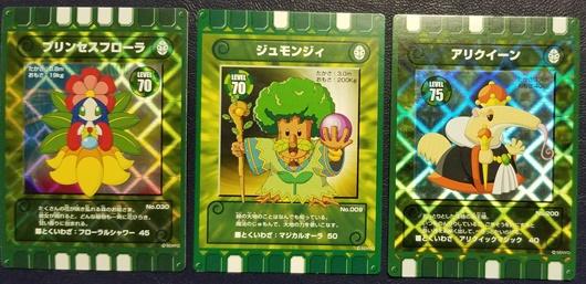 緑カード70