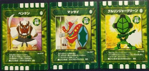 緑カード80