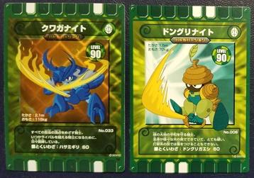 緑カード90