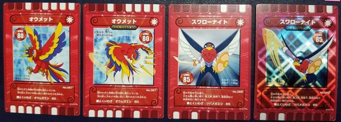 赤カード80の1