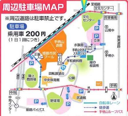姫路市民プール駐車場