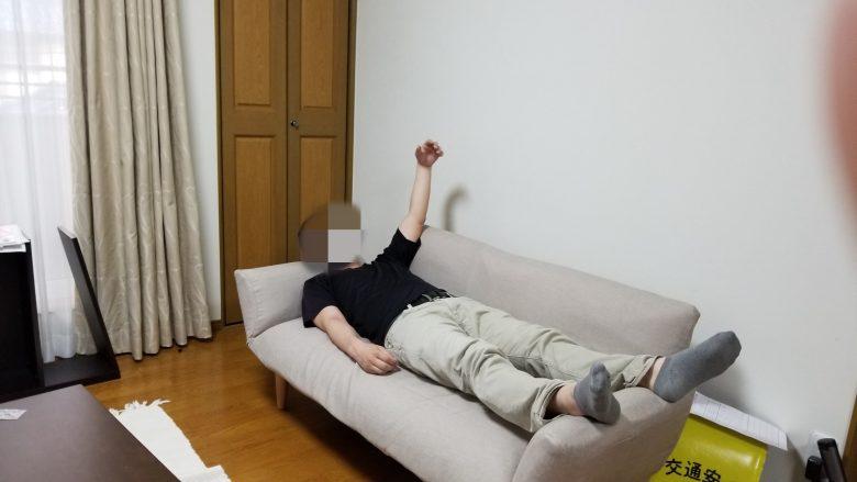 和楽ソファに大人が寝ころんだ様子